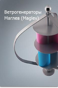 Maglev wind turbines