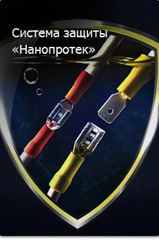 Electrical protection from moisture Nanoprotech